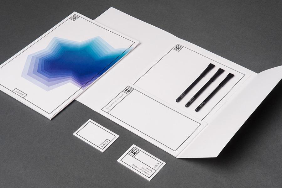 branding necon studio mining co-1