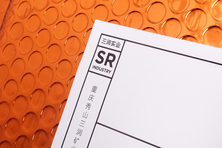 branding necon studio sanrun co-7