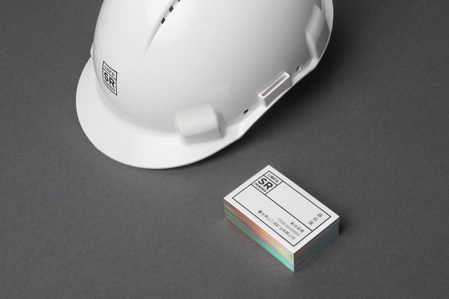 branding necon studio sanrun mining co-8
