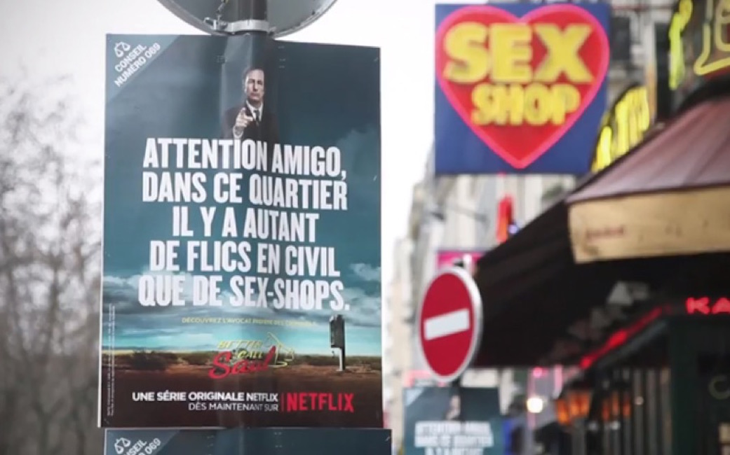 better call saul ogilvy conseil netflix - we need cafeine-5
