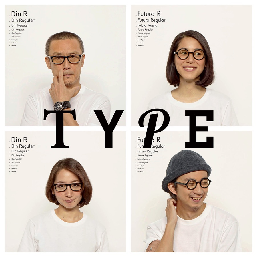 lunettes TYPE glasses - we need cafeine-4