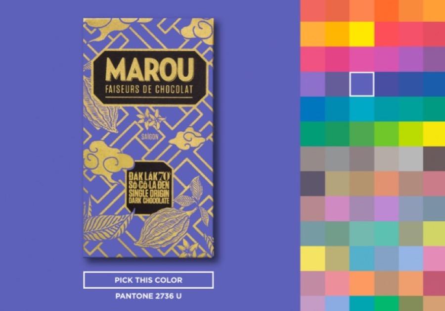 marou rice creative - we need cafeine-1