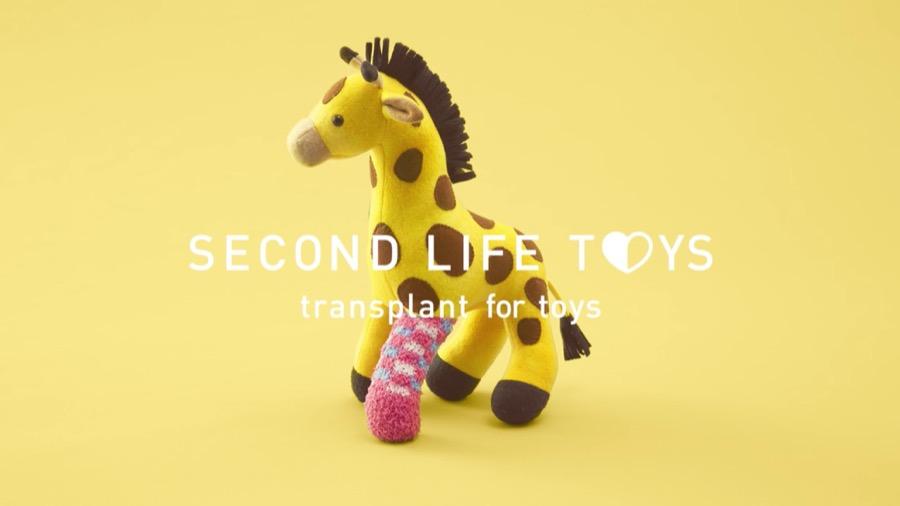 second life toys dentsu japan - we need cafeine-1