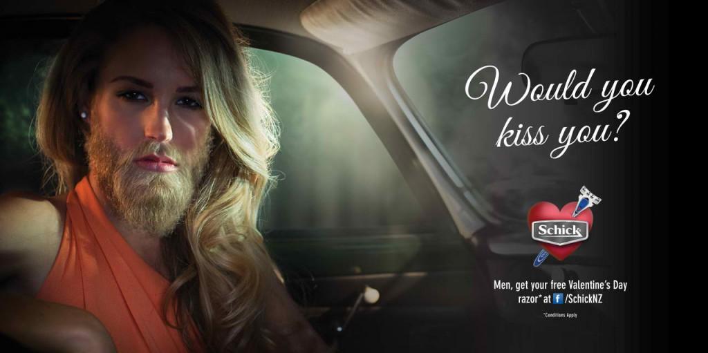 marketing-honte-weneedcafeine-2