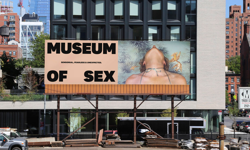 nyc museum of sex base design - we need cafeine -01