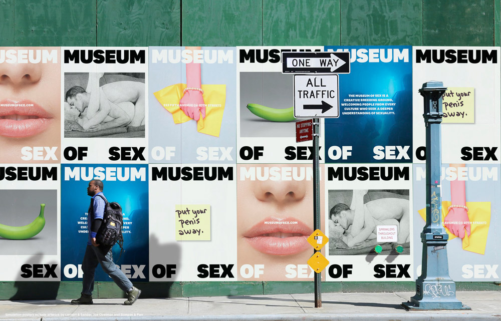 nyc museum of sex base design - we need cafeine -02