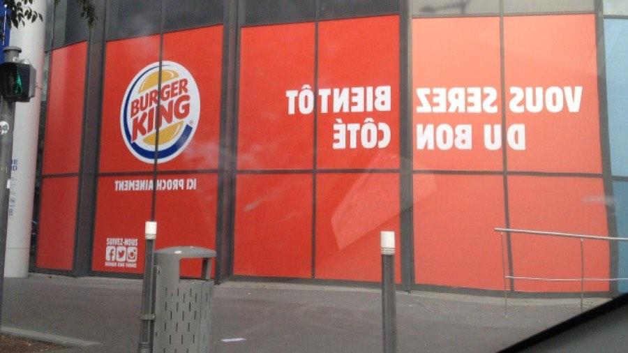 stratégie de burger king - buzzman-5 - reverse